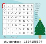 word search puzzles. education... | Shutterstock .eps vector #1539155879