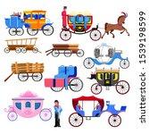carriage coach vector vintage... | Shutterstock .eps vector #1539198599