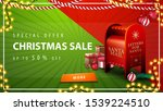 special offer  christmas sale ... | Shutterstock .eps vector #1539224510