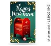 happy new year  green vertical... | Shutterstock .eps vector #1539224543