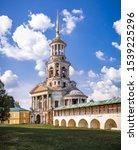 The City Of Torzhok....