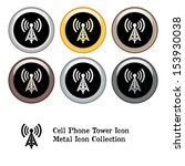 cell phone tower icon metal... | Shutterstock .eps vector #153930038