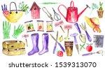 garden tools watercolor set.... | Shutterstock . vector #1539313070