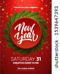 new year party flyer. eps10... | Shutterstock .eps vector #1539647393