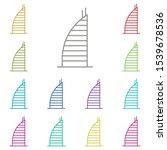 building multi color icon....
