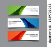 vector abstract design banner... | Shutterstock .eps vector #1539708083