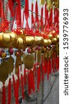 many golden bells hang... | Shutterstock . vector #1539776933