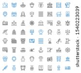 antique icons set. collection... | Shutterstock .eps vector #1540223039