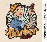 vintage barbershop colorful... | Shutterstock . vector #1540287863