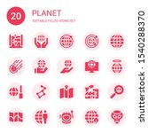 planet icon set. collection of... | Shutterstock .eps vector #1540288370