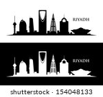 riyadh skyline   vector... | Shutterstock .eps vector #154048133