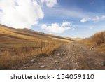 Mountain Dirt Road In Armenia