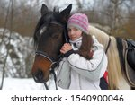 girl in a hat and jacket in... | Shutterstock . vector #1540900046