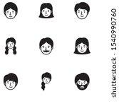 head man face avatar character... | Shutterstock .eps vector #1540990760