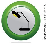 black office lamp icon on green ... | Shutterstock .eps vector #154107716