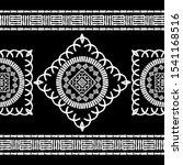 ethnic boho seamless background.... | Shutterstock .eps vector #1541168516