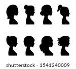 female profile silhouettes ... | Shutterstock .eps vector #1541240009