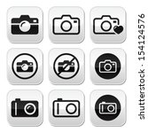 camera vector buttons set | Shutterstock .eps vector #154124576