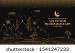 selamat memperingati maulid...   Shutterstock .eps vector #1541247233