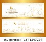 selamat memperingati maulid...   Shutterstock .eps vector #1541247239