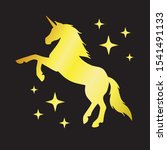 vector golden glitter unicorn... | Shutterstock .eps vector #1541491133