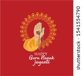 guru nanak jayanti gurpurab ... | Shutterstock .eps vector #1541554790