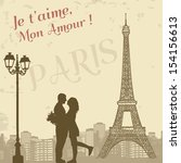 Retro Paris Grunge Poster With...