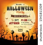 halloween invitation for a... | Shutterstock .eps vector #1541811509
