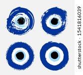 set of grunge hand drawn... | Shutterstock .eps vector #1541816039