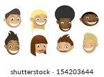 set of children's heads | Shutterstock . vector #154203644