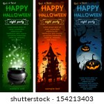 set of halloween night... | Shutterstock .eps vector #154213403