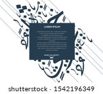 abstract background calligraphy ... | Shutterstock .eps vector #1542196349