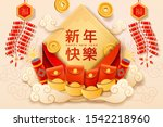 poster for chinese happy new... | Shutterstock .eps vector #1542218960
