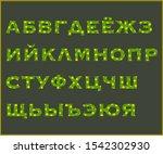 russian alphabet with polka dot ... | Shutterstock .eps vector #1542302930