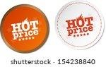 hot price stickers | Shutterstock . vector #154238840