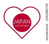 Heart Shape With Japanese...