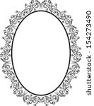 vintage frame with ornaments | Shutterstock .eps vector #154273490