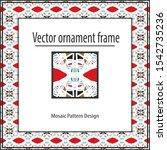 ornament. vector pattern.... | Shutterstock .eps vector #1542735236