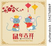 chinese new year 2020. year of... | Shutterstock .eps vector #1542768869