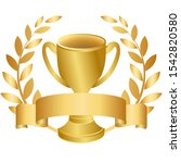 winning cup. prize winning... | Shutterstock .eps vector #1542820580
