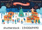 christmas fair poster template... | Shutterstock .eps vector #1543069490