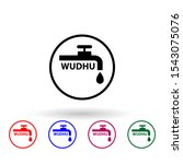 wudhu multi color icon. simple...