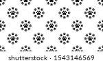 dog paw seamless pattern... | Shutterstock .eps vector #1543146569