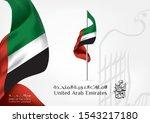 united arab emirates  uae ...   Shutterstock .eps vector #1543217180