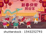 cute dragon dance mouse team...   Shutterstock .eps vector #1543252793