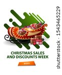 christmas sales and discount... | Shutterstock .eps vector #1543465229