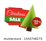 christmas sale label raster... | Shutterstock . vector #1543748273