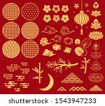 chinese new year elements.... | Shutterstock .eps vector #1543947233