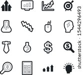 company vector icon set such as ... | Shutterstock .eps vector #1544296493