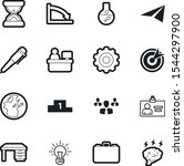company vector icon set such as ... | Shutterstock .eps vector #1544297900
